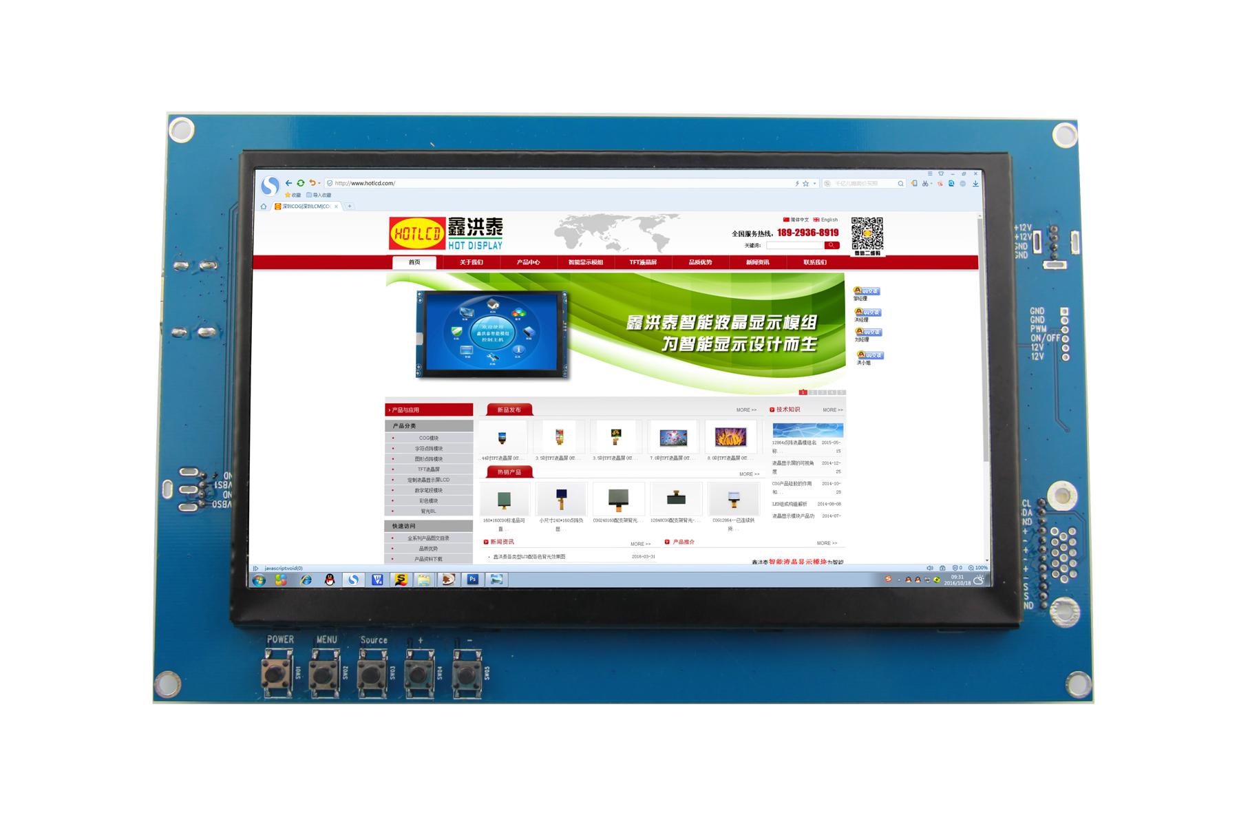 7.0寸HDMI/AV/VGA接口TFT液晶模组(HTT070A05-HDMI-V01)