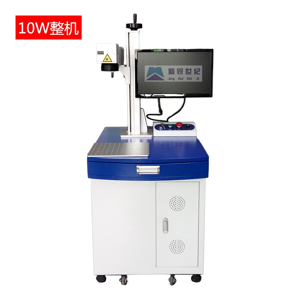 10w 光纤激光打标机  激光镭雕机