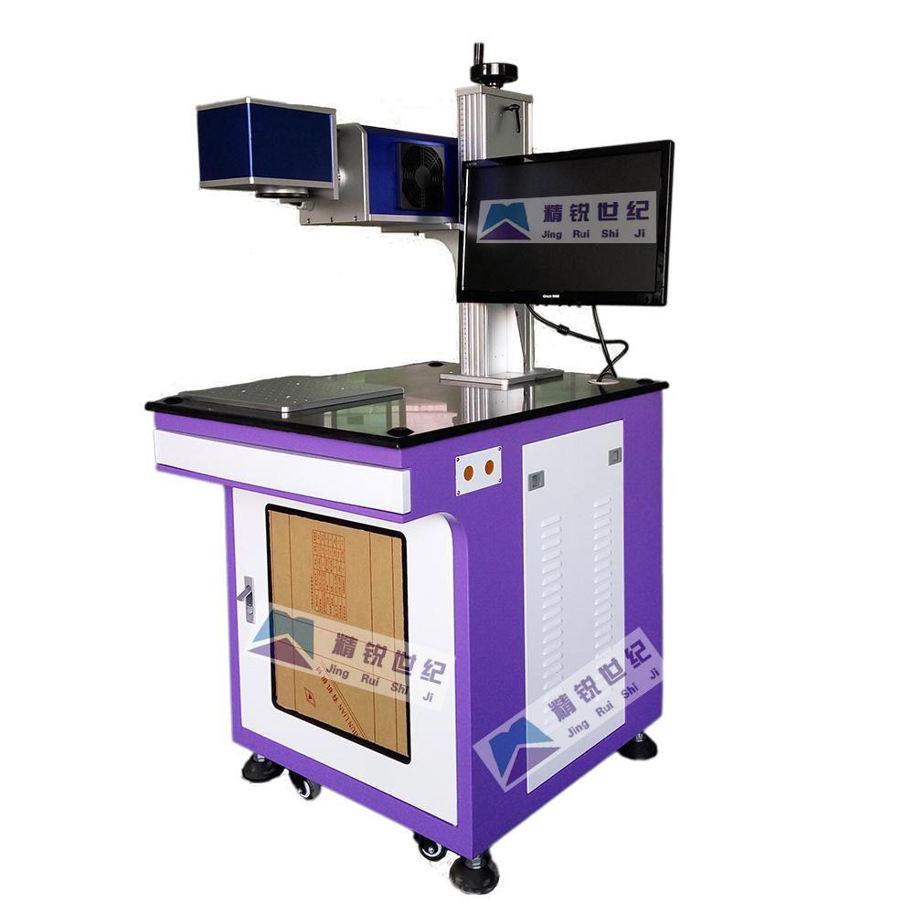 二氧化碳激光打标机30w进口配置