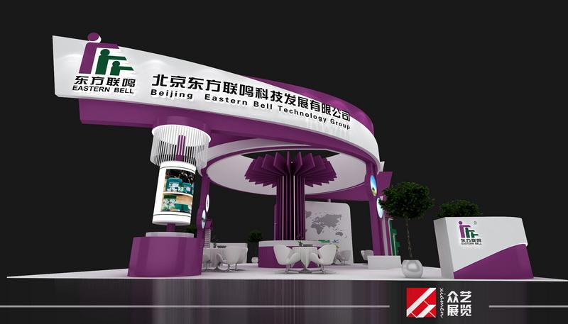 中国奶业展览会