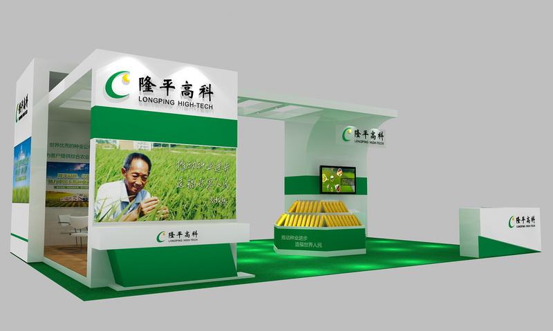 2018中国种子大会