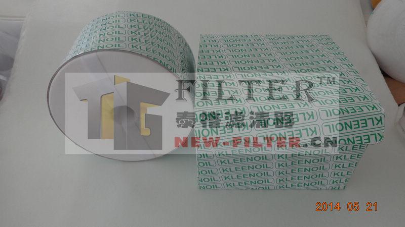 KLEENOIL科雷诺SDFC油过滤器滤芯d-79804