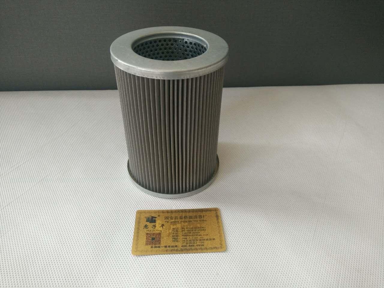 TR-21461 RRR粗滤芯 3r粗滤芯 滤油机滤芯 不锈钢滤芯