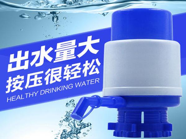 潭水溪桶装水的好搭档压水器