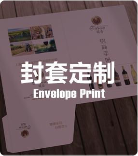 联单便签不干胶 企业产品定制 精美包装盒