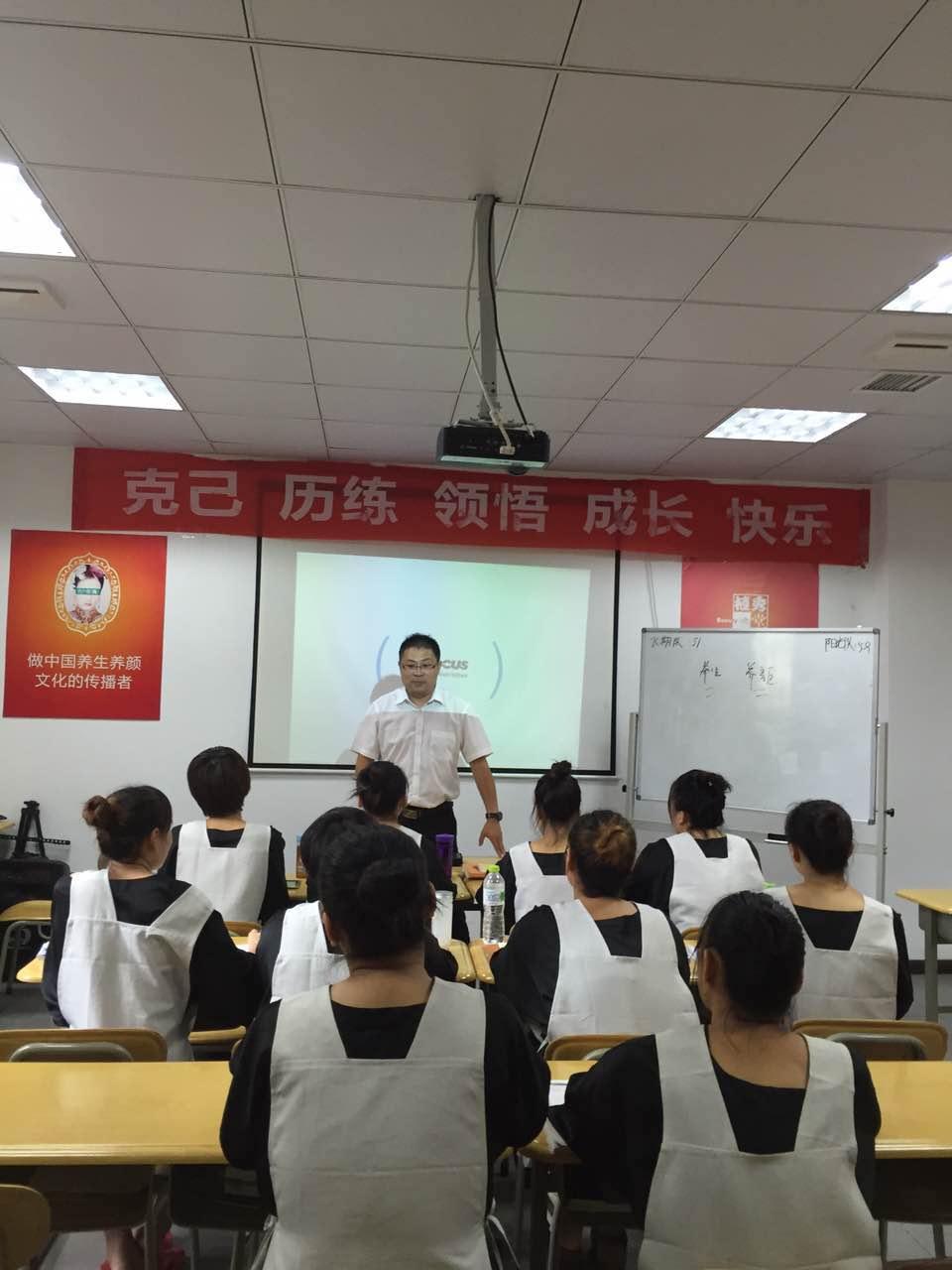 上课环境4