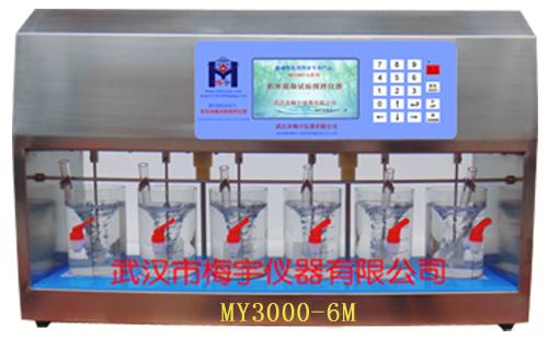 MY3000-6M(不锈钢)混凝试验搅拌机