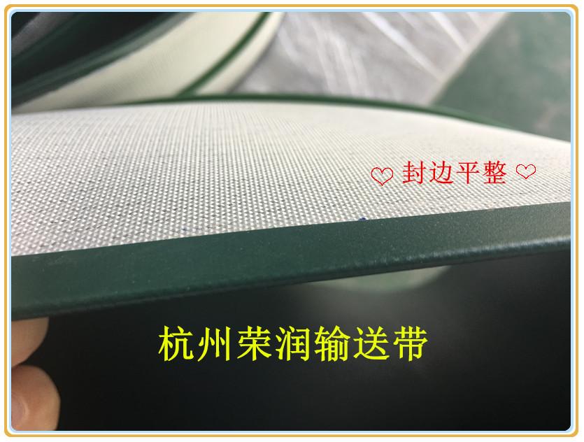 包边输送带 封边传送带 不掉屑输送带 无尘室传送带 聚氨酯输送带 米思米型号输送带