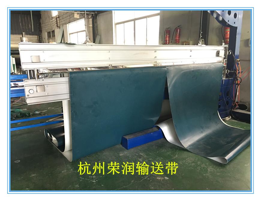 墨绿色输送带 深蓝色传送带 亚光和亮光现货供应 杭州荣润厂家直销