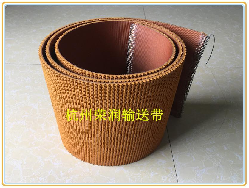 橘色草纹带 橡胶爬坡带 NO.256027输送带 纸箱输送带 黄褐色传送带