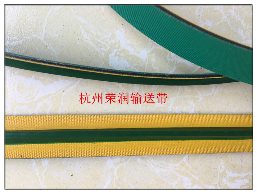 片基带加导条 防跑偏平皮带 6*4导条 纺织行业输送带 GY-20N88丁晴橡胶平皮带