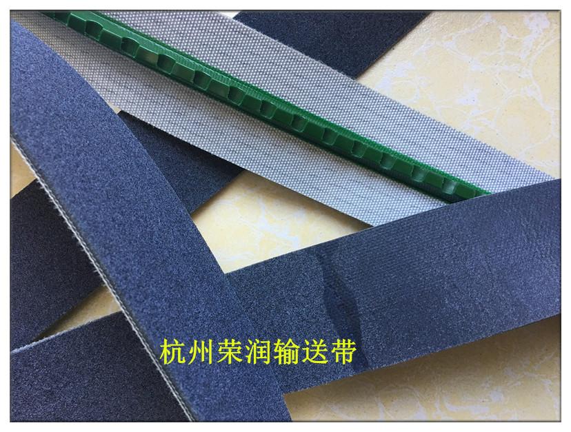 防刮伤传送带 毛毡带 单面毛毡带 双面毛毡带 耐高温毛毡带 覆铜板输送带 积成板传送带 铝型材输送带