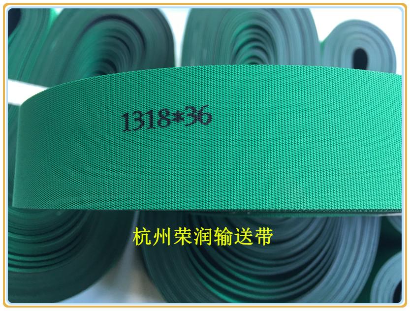 弹性带 TS-R-12GK-A 绿黑1.2mm厚度 纸品印刷传送 带体柔软弹性皮带
