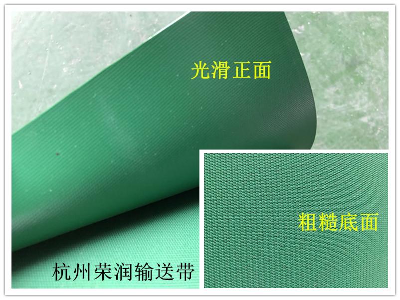 耐高温输送带 塑料烘箱注塑机传送带 耐温-20到+120度输送带 绿色轻型橡胶带 丁晴橡胶传送带