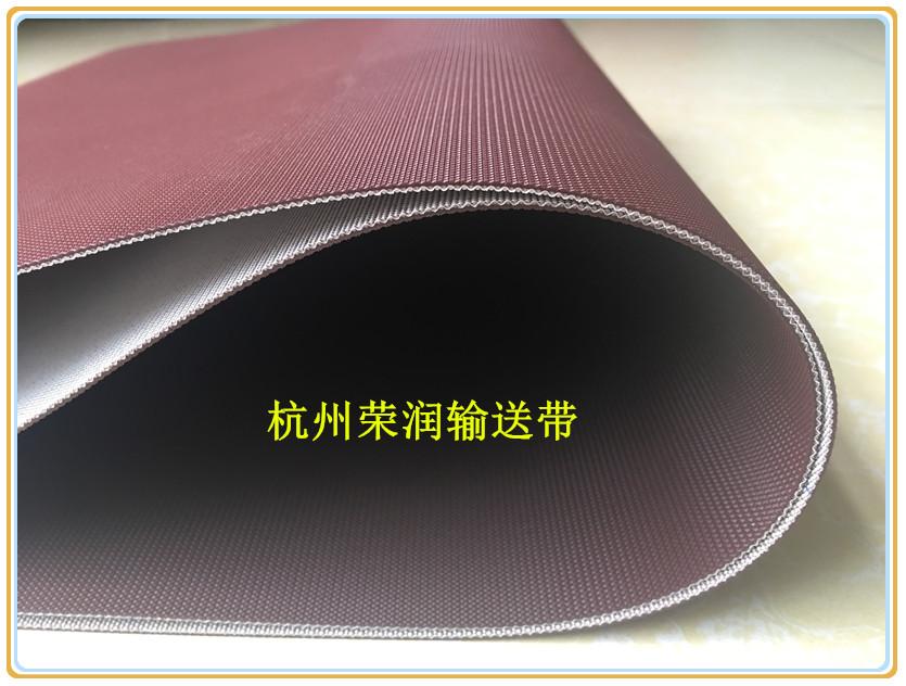 包装机皮带 红色包装机皮带 柔性包装机传送带 PU蛇皮纹输送带 环保输送带