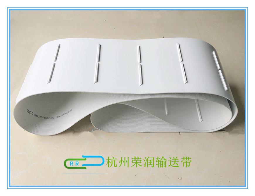茶叶机械输送带 食品级隔板输送带 小型输送机皮带 环保无毒皮带 食品级传送带