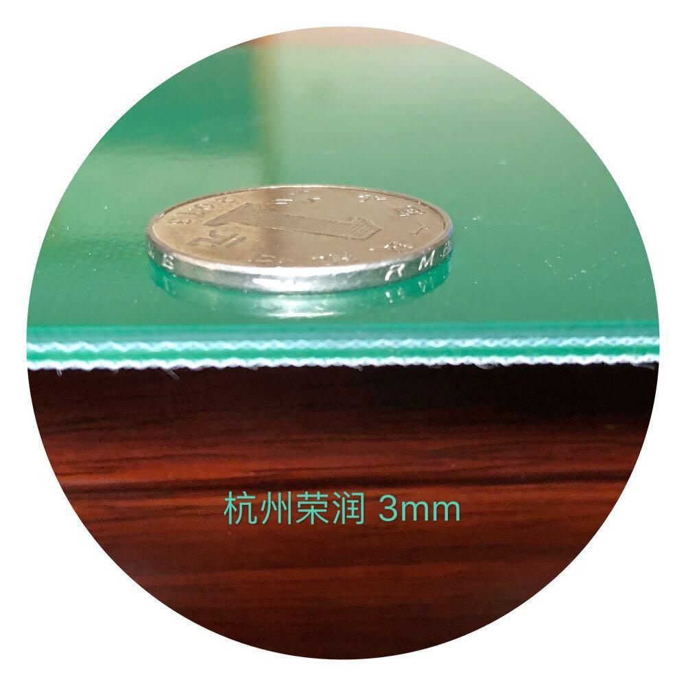 pvc传送带 电子流水线传送带 工业皮带 绿色环保传送带 厚度1mm到6mm现货供应 杭州传送带厂家