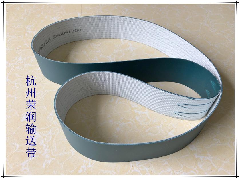 平面输送带 墨绿输送带 深蓝色传送带 PVC工业皮带 输送带批发