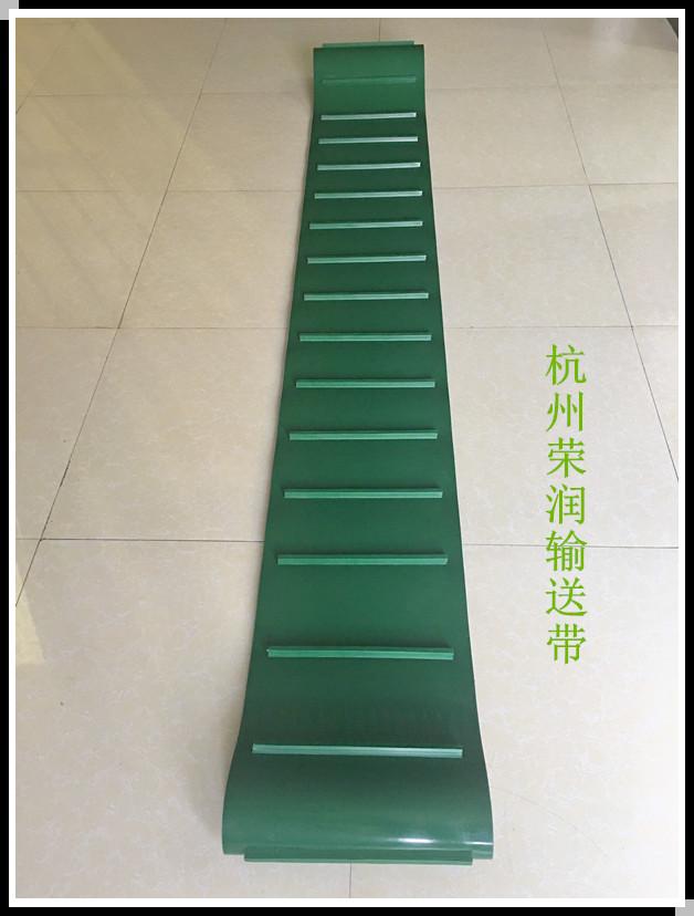 上料机输送带 宁波余姚上料机皮带 江苏常州上料机 塑料颗粒上料机皮带上料除铁机皮带