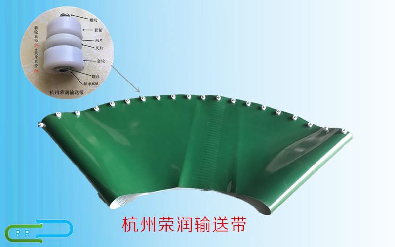 导轮转弯皮带 塑料轮转弯皮带 扇形皮带 转弯角皮带 90度180度转弯皮带