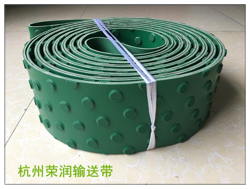 圆点输送带 橡胶圆钉带  鞋机冷冻机皮带 耐温输送带 耐磨皮带 丁晴橡胶传送带 工业传送带