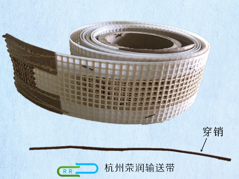 PTFE输送带 特氟龙网格带 特氟龙耐高温输送带 4*4网格输送带