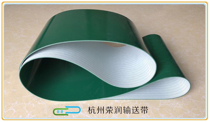 PVC绿色输送带  平面皮带 绿色平皮带 传送皮带厂家  杭州荣润输送带