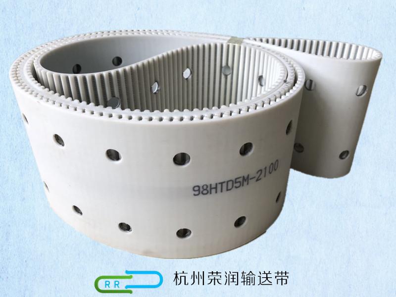 HTD5M同步带 聚氨酯同步带 打孔同步带 透气吸风同步带 工业皮带