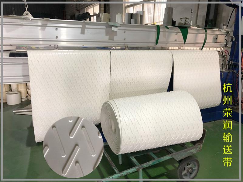 小八字纹输送带 人字纹食品输送带 粮食机械输送带 长条纹输送带 32XBZ7.5/G八字纹PVC输送带