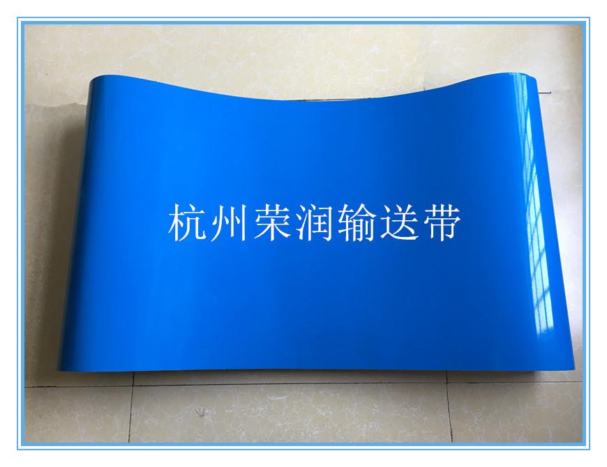天蓝色输送带,PVC2mm天蓝色皮带,传送带,食品输送带,齿接皮带