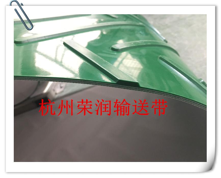 大八字输送带 PVC长八字传送带 粮食机械提升带 防滑皮带