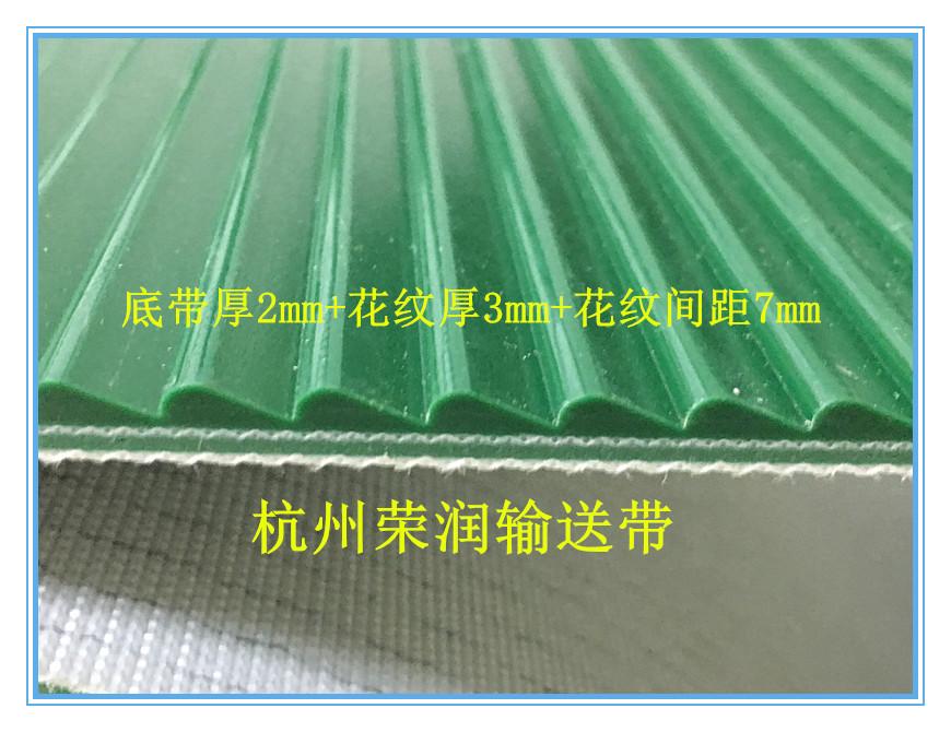 楼梯格输送带 搓衣板纹皮带 常州包装机皮带 药品输送带 纸盒输送带 面粉输送带