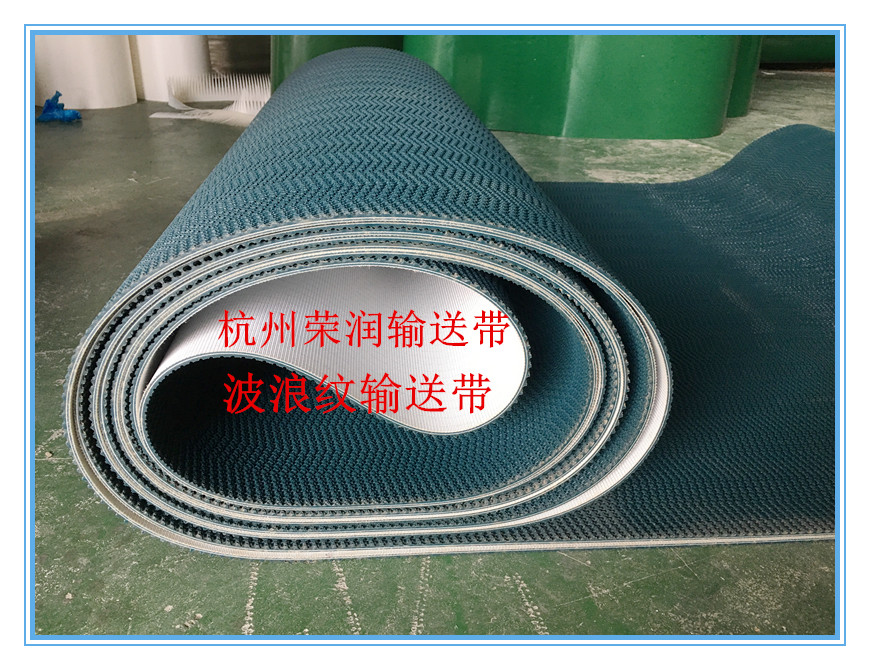 波浪纹输送带,墨绿色防滑皮带,高摩擦输送带,纸箱印刷防滑带