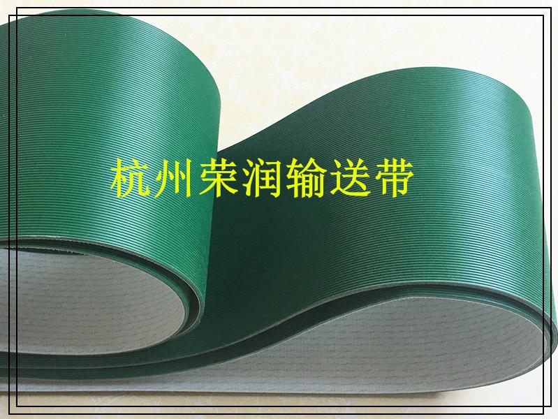 PVC直条纹输送带21Z3,3.0竖条纹传送带,板材机械防滑带,包装机皮带