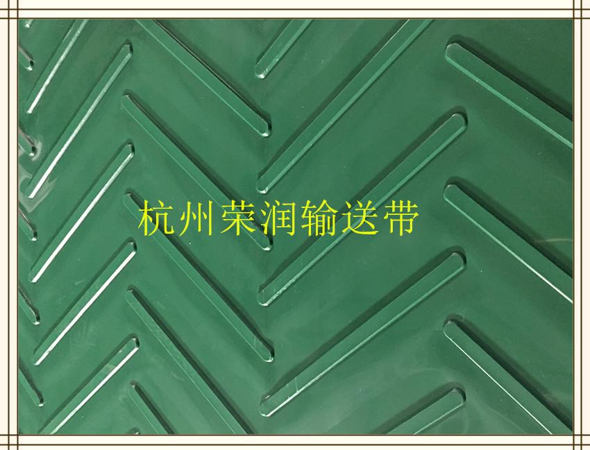 八字纹输送带  人字纹输送带  防滑皮带 15*255长条纹输送带 长圆台输送带
