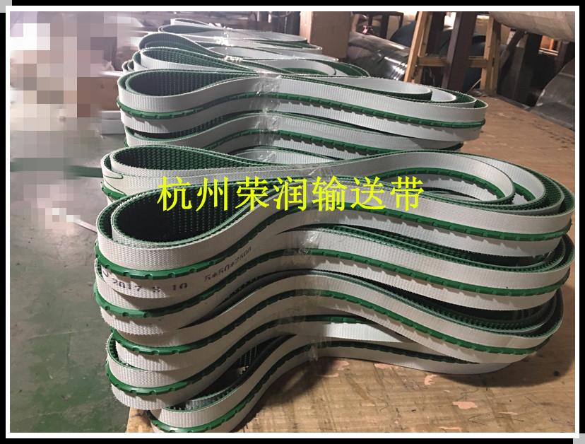 定制封箱机皮带 温州封箱机皮带 包装机皮带 全自动封箱机皮带 导条不脱落