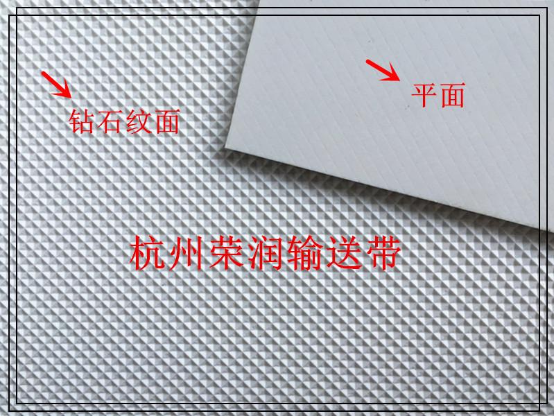 冷冻食品加工设备输送带 灯光作业输送带 防滑输送带 3.0二布三胶钻石纹食品带