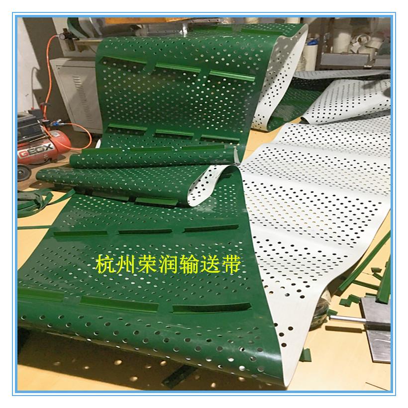 PVC打孔挡板皮带,挡板输送带,粉碎机皮带,清洗机皮带,上料机传送带,撕碎机输送带