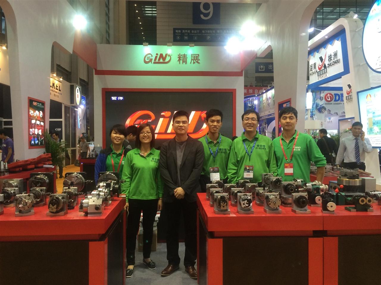 2014深圳展览