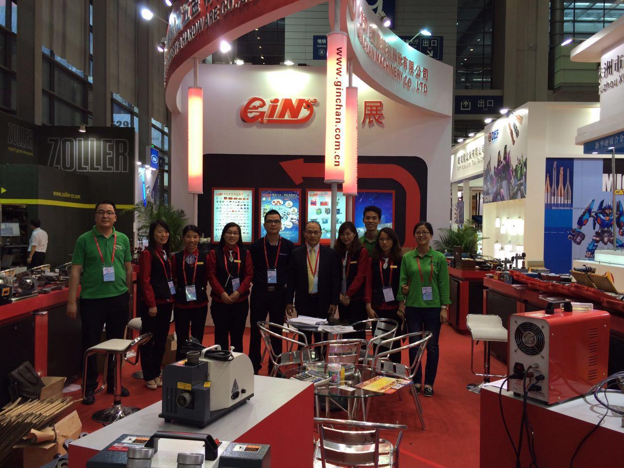 2015深圳展览