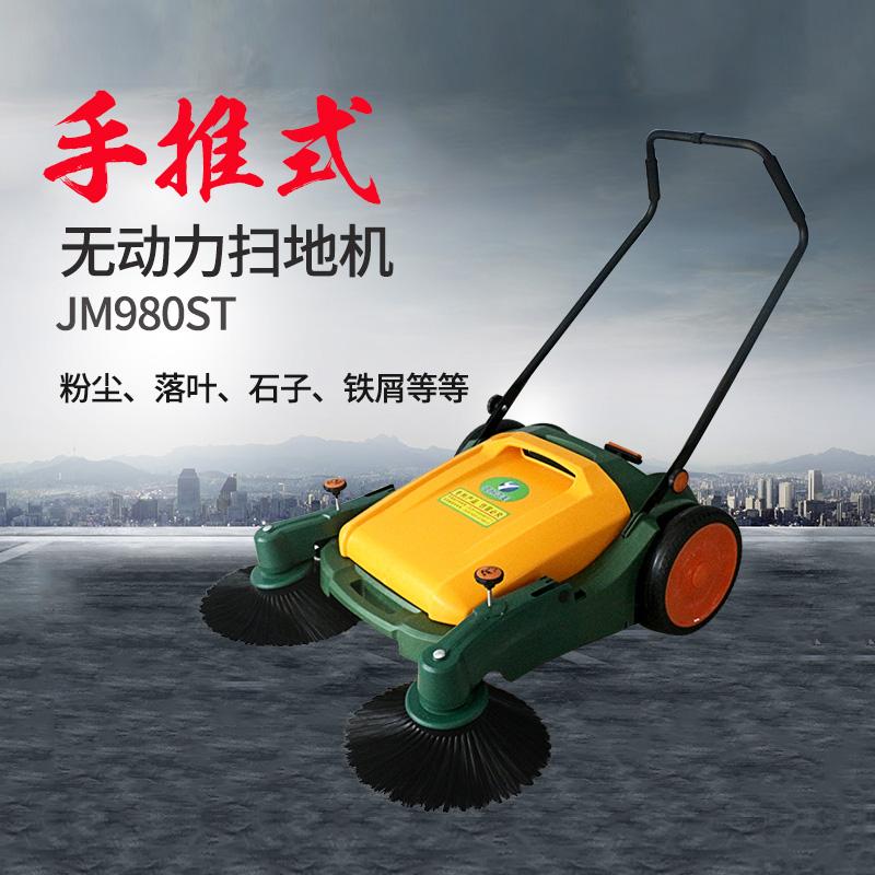 环保无动力手推式扫地机/清洁清扫机
