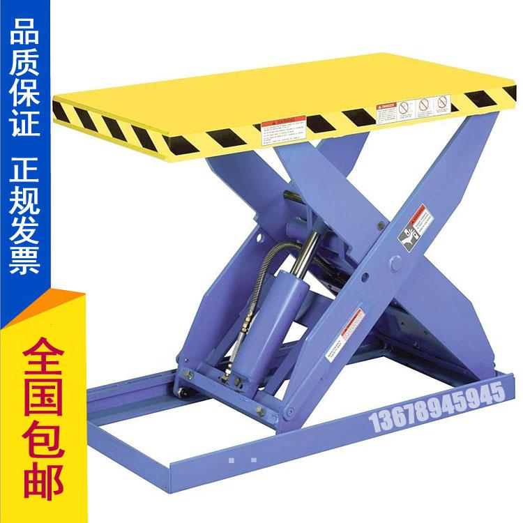 单叉双叉升降平台SJG系列固定剪叉式升降机