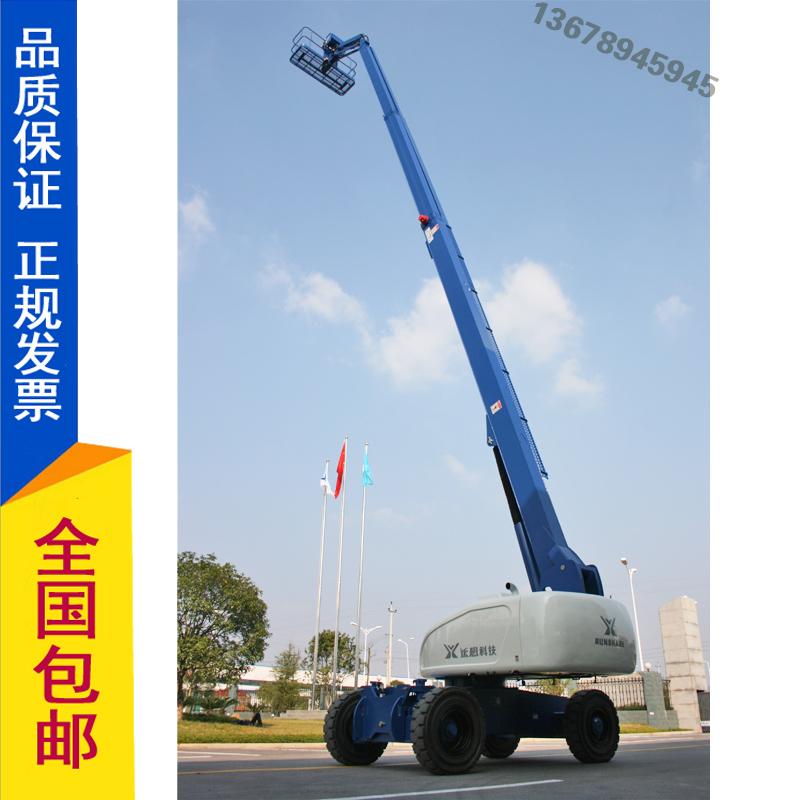 易之业GTBZ全自行直臂式高空作业车