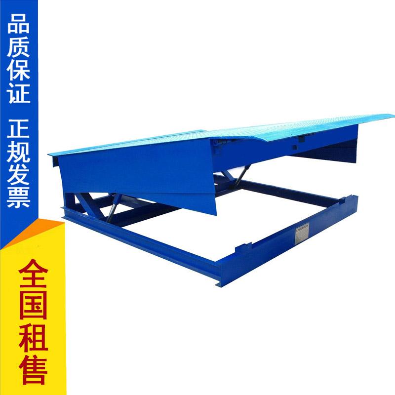 DCQ10-0.55固定式液压登车桥