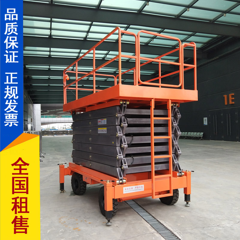 深圳SJY型号剪叉式升降机液压升降平台厂家批发