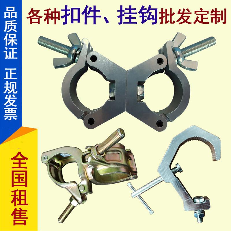 直径48-52mm铝合金万向扣件十字直角货架夹扣件