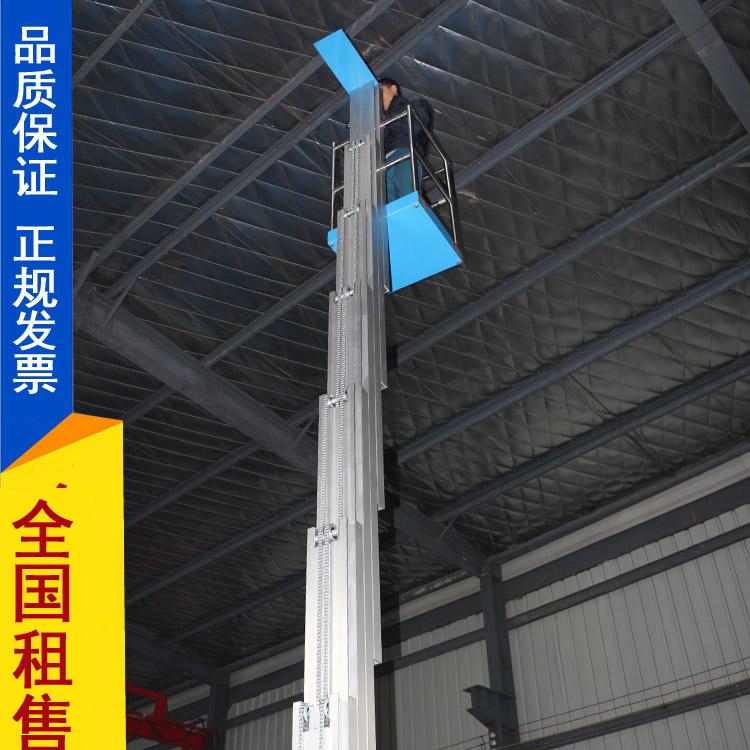 易之力GTWY8-125-1单桅柱铝合金升降机