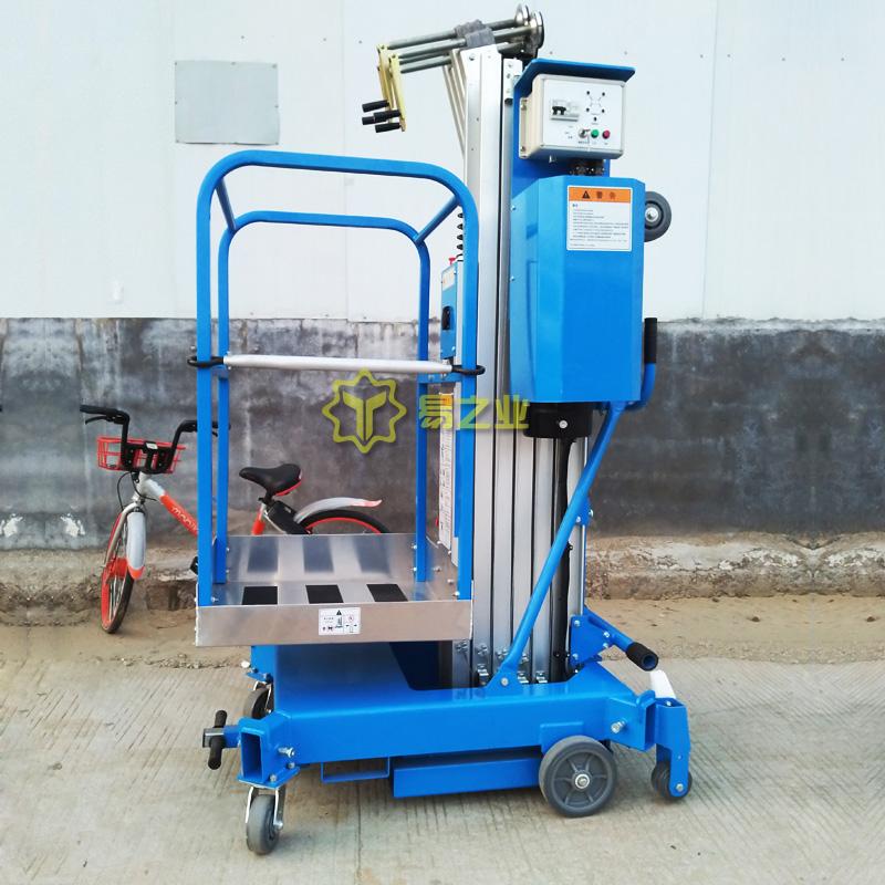 易之业GTWY10-1单桅铝合金升降机