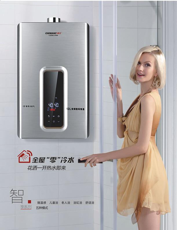 厨房电器产业蕴藏着巨大商机【广东驰王商学院】
