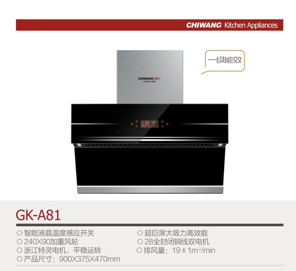 GK-A81